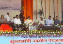 झारखंड के रामगढ़ जिला राज्य का पूर्ण विद्युतीकृत जिला घोषित