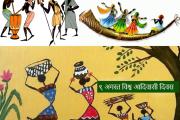 आदिवासी दिवस के बहाने अलगाववाद की राजनीति : डॉ. नीलम महेंद्रा